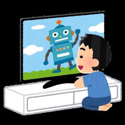 漫画『異世界おじさん』TVアニメ化決定