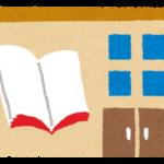 女司書「スラム街に図書館を建てれば、みんな本好きになって犯罪が減るはずです!」