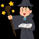 ラノベ書いてるんだが、魔法の体系分けを手伝ってほしい