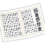 『ガーディアン 新宿警察署特殊事案対策課』の感想