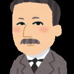 夏目漱石「キンキンキンキンキンキン! 」