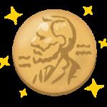 【悲報】村上春樹さんが新ノーベル文学賞を辞退