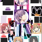 【悲報】10月にアニメ化される『俺が好きなのは妹だけど妹じゃない』あらすじが意味不明