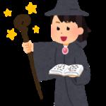 スレイヤーズみたいなテンポのいい魔法アクションが書きたい!