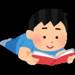 小説を読まない小説家なんておるんか?