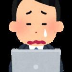 【悲報】稼げると聞いてラノベ作家目指したけど速攻で挫折