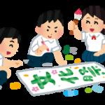 京アニの「文化祭の回」って最高だよね