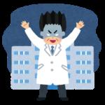昭和大が医学部の入試で2浪以上の受験生を差別していた件