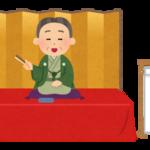 【朗報】NEWSの加藤シゲアキさんが落語に挑戦