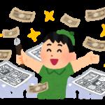 漫画アシスタント、在宅アリで日給1万か・・・結構良くね?