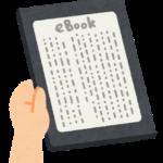 【期間限定】Kindle Unlimited(読み放題)が2ヶ月99円