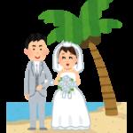 【募集】16歳の美少女と合法的に結婚する方法