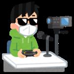 今年からゲーム実況の動画投稿を始めて、収益が月10万超えた