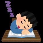 【悩み】読書する時、集中力が続かない