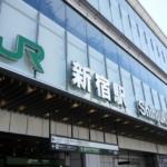 【朗報】新宿駅の刃牙の広告が超かっこいい