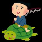 ネット民「イキリト!イキリ骨太郎!イキリスライム太郎!」