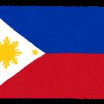 フィリピンに転勤して、なろう主人公みたいな感覚になった