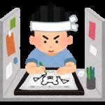 【悲報】日本の若手アニメーター、平均年収は約155万円