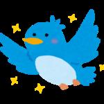 作家はTwitterやるなって言われてるけどむしろやらなきゃダメだろ