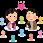 マッチングアプリで出会って結婚した時、結婚式では馴れ初めどーすんの?
