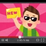 ワイ「YouTuberになって一発当てるぞ」敵「無理だやめろバイトしろ」