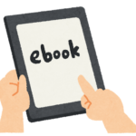 電子書籍で漫画読んでる人、紙派ワイに電書の良さを教えてくれ