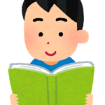 小説書く時は同じジャンルの小説読みまくった方がええんか?
