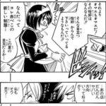 和月伸宏さん「るろ剣が看板だった頃はジャンプ暗黒期」