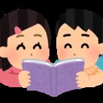 自分の書いた小説、親の前で朗読できる?