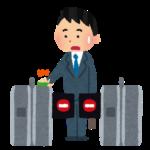 リアル謎解きゲーム「横浜駅SF謎」が開催期間を短縮した理由