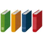 ワナビ「作家になるために必要なものだけ読みたい、無駄なものは読みたくない」