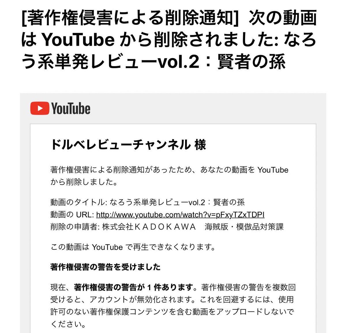 ア ギョウ チャンネル