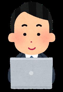 computer_businessman1_smile